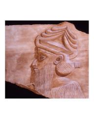 Mesopotamia.jpg