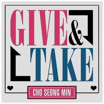 Give & Take.jpg