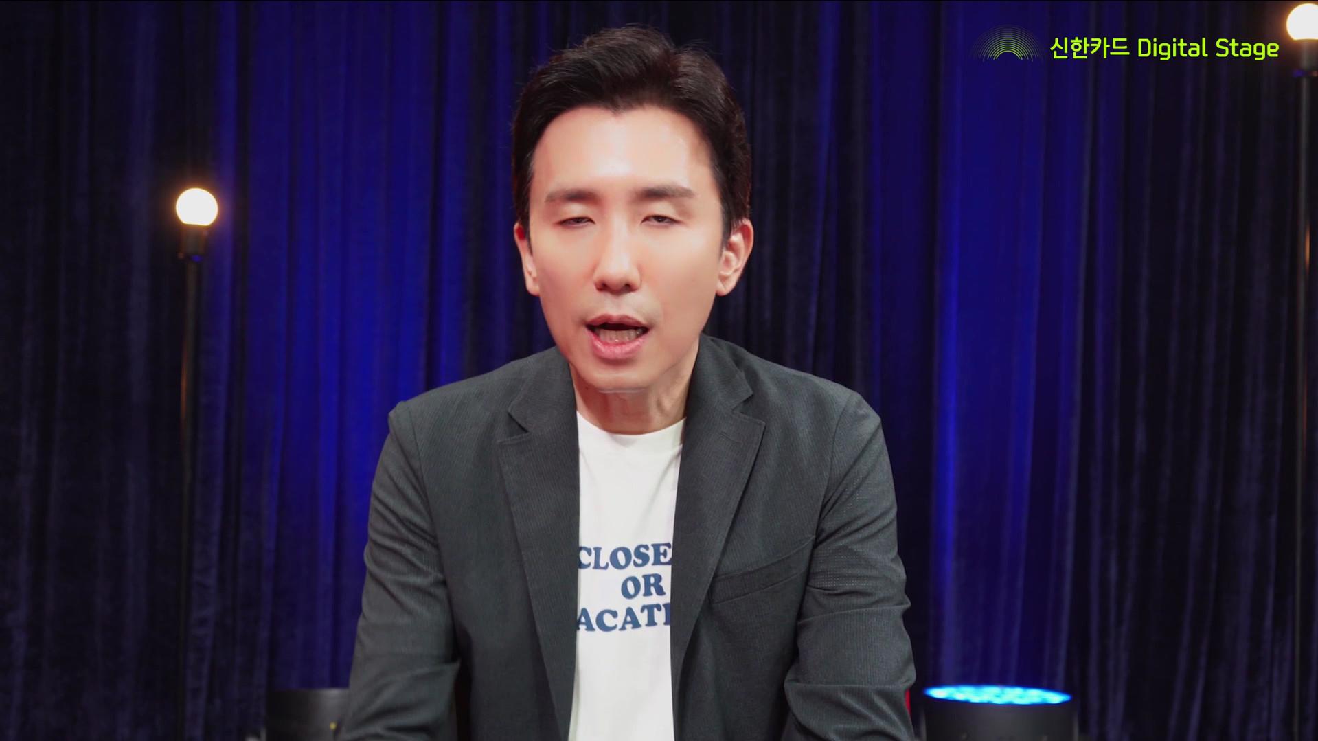유희열_응원메시지 0715.mp4