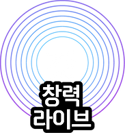 KakaoTalk_20200710_004637985.png