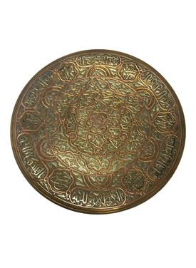 Middle Eastern Brass Platter Mamluk Revival Style Islamic Inlay. Metal unusual engraves, embossed