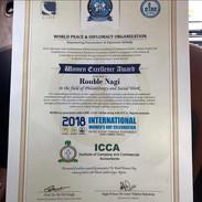 Global Business Leadership Award