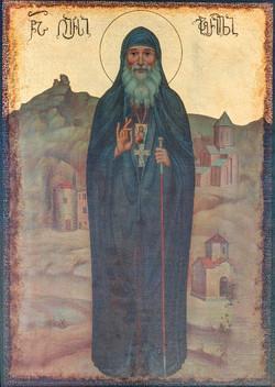 икона прп. Гавриила Ургебадзе