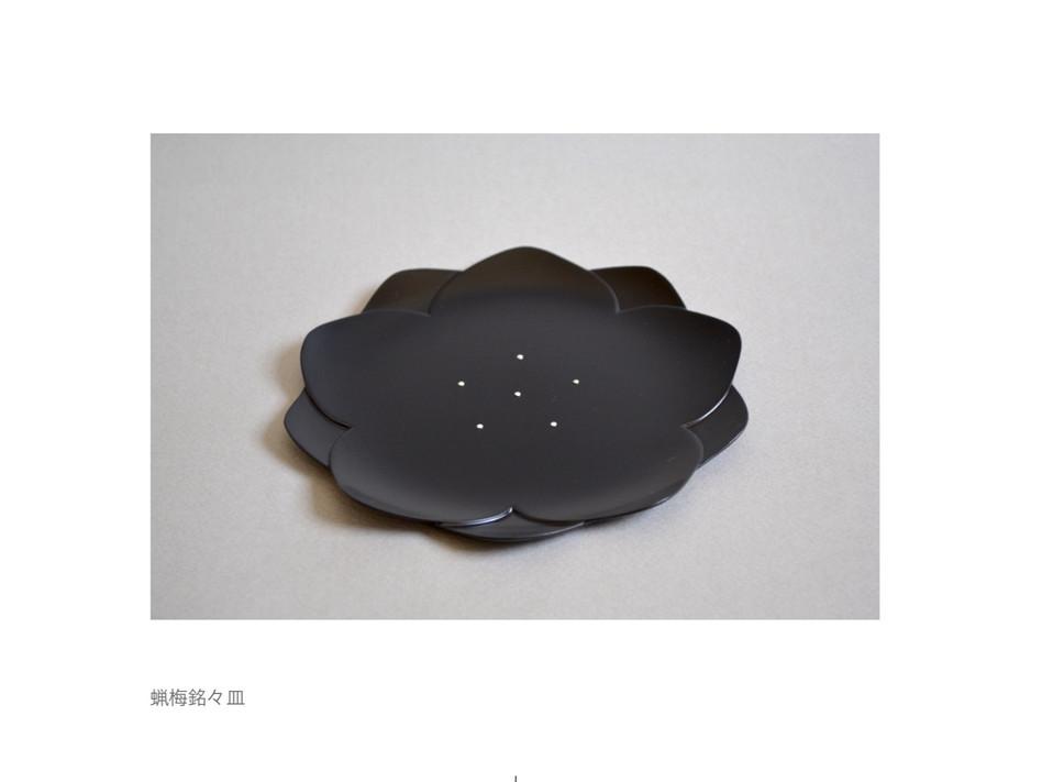 蝋梅銘々皿