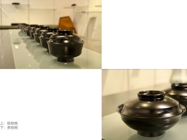吸物椀 煮物椀