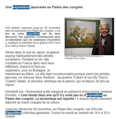 フランス新聞掲載- 「Exposition Collective Japonaise -Palais des Congrès & de la Culture -Le mans」(11/3-29