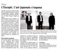 フランス新聞掲載- 「Jean DIVRY invite la galerie japonaise TORRE DOS CIELOS」(3/12-28) ---- Le Télégramme