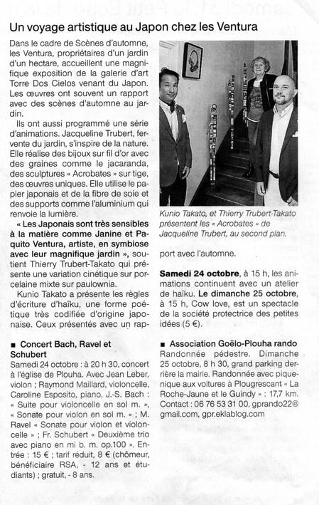 フランス新聞掲載- 「Scène d'Automne au Jardin」(10/22-25) ---- ouest france