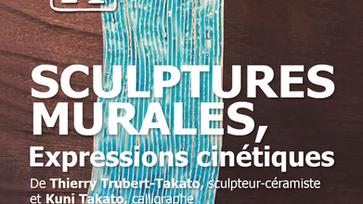 TDC Voyage 2020 - Exposition :「Sculptures murales, Expressions cinétiques」de Thierry Trubert-Takato,