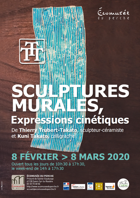 TDC Voyage 2020 - Exposition :「Sculptures murales, Expressions cinétiques」de Thierry Trubert-Takato,