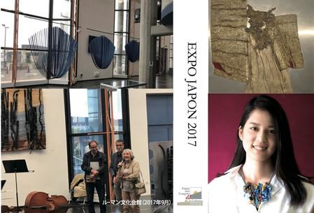 Jacqueline TRUBERT   作品展  2017  『原点回帰- 現代絵画&アクセサリー展』