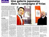 フランス週刊誌掲載- 「Jean DIVRY invite la galerie japonaise TORRE DOS CIELOS」(3/12-28) ---- La Presse d'a