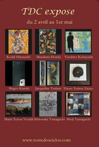 TDC Voyage 第6弾 - 「Exposition d'Art Contemporain de la galerie japonaise TDC」4/2-5/1  -(AURAY オーレ)
