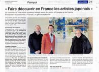 フランス新聞掲載- 「Jean DIVRY invite la galerie japonaise TORRE DOS CIELOS」(3/12-28) ---- ouest france