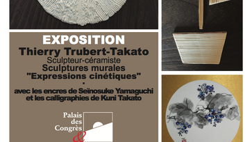 """TDC Voyage 2018 - 「Exposition Thierry Trubert-Takato """"Expressions cinétiques""""」3/6-4/1 (Le"""
