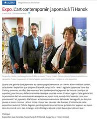 フランス新聞掲載- 「Exposition d'Art Contemporain de la galerie japonaise TDC」(4/2-5/1) ---- Le Télégram