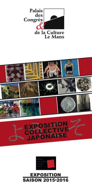 TDC Voyage 第3弾 - 「Exposition Collective Japonaise」11/3-29 -(Le Mans ルマン)