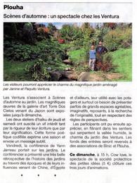 フランス新聞掲載②- 「Scène d'Automne au Jardin」(10/22-25) ---- ouest france