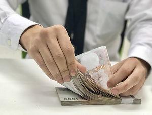 เงินด่วน.jpg