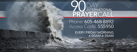 20069_EC-90-Day-Prayer-Call-FB.jpg