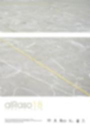 Cartel exposicion(1).jpg