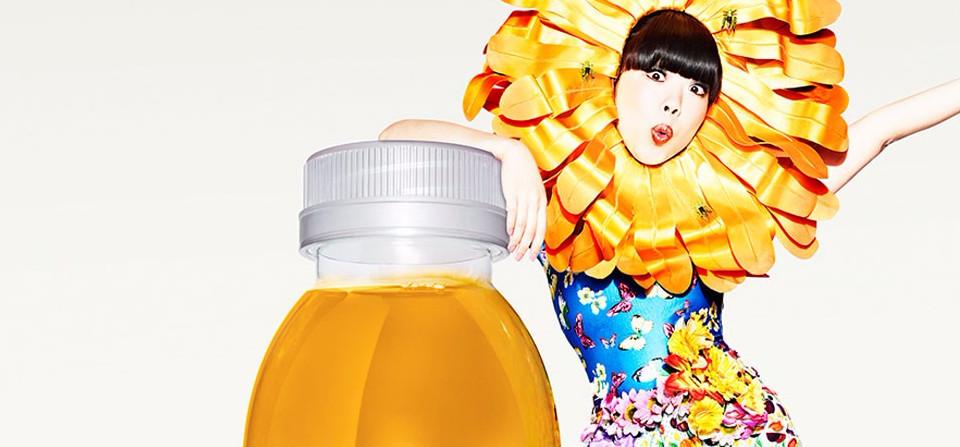 Vitamin Water: Shine Bright