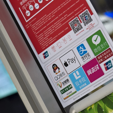 China's Mobile Payments Grew More Than 70% in Q4