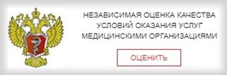 баннер_ОГВ_НОК.jpg