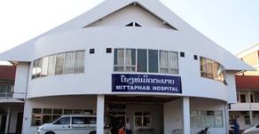 Focus on Laos
