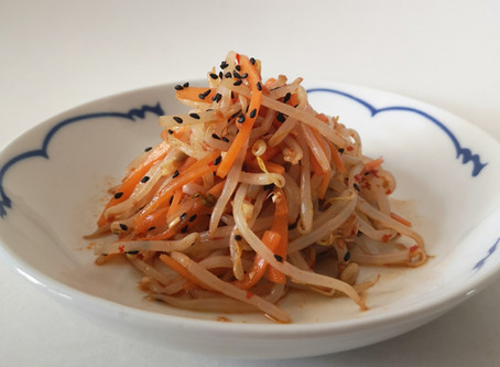 Bean sprouts in Black Vinegar