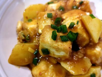 Japanese Tofu and Potato Curry