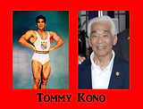 Web - Tommy Kono.jpg