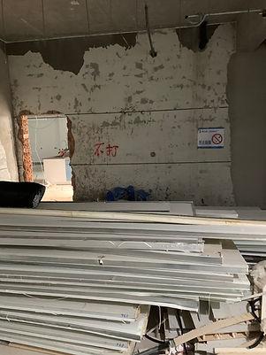 Lab renovation.jpg