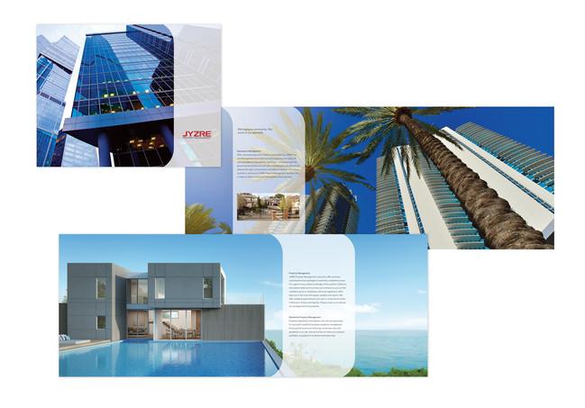 jyzrepm_brochure.jpg