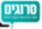 srogim logo.png