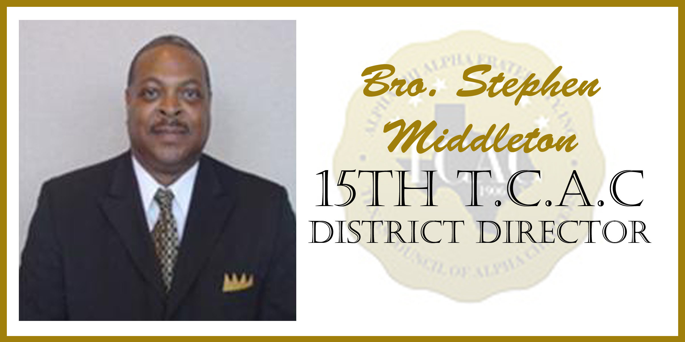 15 Stephen Middletown