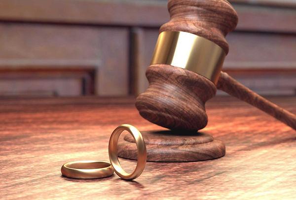 aile-ve-boşanma-hukuku.jpg