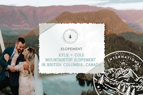 Sunshine Coast Mountaintop Elopement in British Columbia, Canada