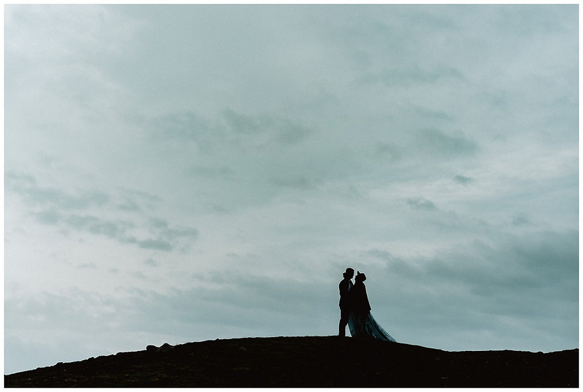SARA AND KEVIN - ICELAND ENGAGEMENT - SF