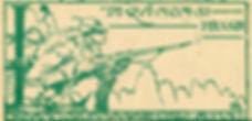 testata_alpino_1919.jpg