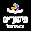bik logo WH_.png