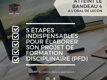 5 étapes indispensables à savoir pour élaborer un bon projet de formation disciplinaire (PFD)