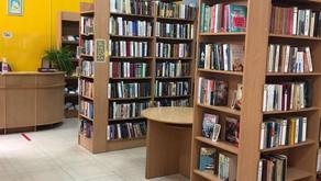 Поради з планування роботи бібліотек на 2021 рік