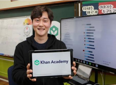 산골학교에 첨단 IT교육, 게임하듯 즐거운 교실 아이들…수학성적도 쑥쑥