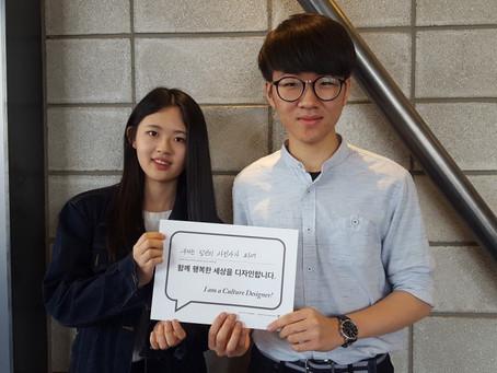 [인터뷰] 기특한 10대 아닌, 참된 봉사 의미 전하는 '청소년장기프로젝트'