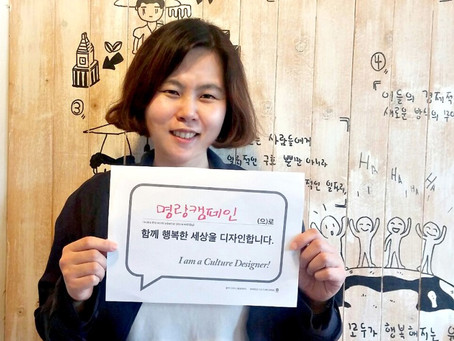 [인터뷰] 소수자와 다양성이 인정 받는 사회를 위해, 명랑캠페인
