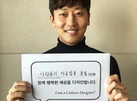 마음을 돌봅니다 '토닥토닥협동조합', 이영희 컬처디자이너