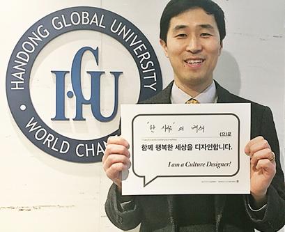 배려가 전하는 따뜻한 위로 '한동만나', 김신균 컬처디자이너