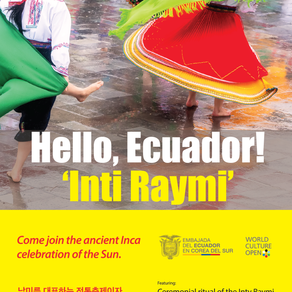 Hello, Ecuador! - Inti Raymi : 잉카의 태양절 축제에 초대합니다!
