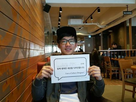 [인터뷰] 광고하는 리어카, 끌림